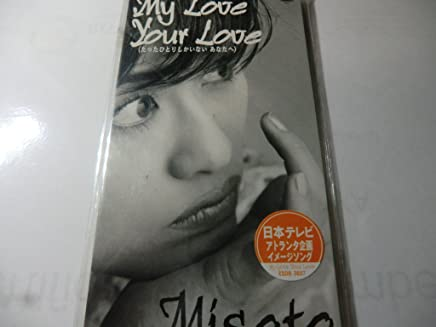 My Love Your Love