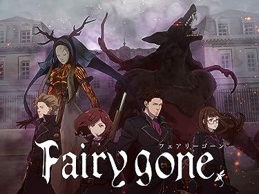 Fairy gone (Original Japanese Version)