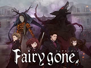 Fairy gone (Original Japanese Version)