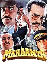 Mahaanta