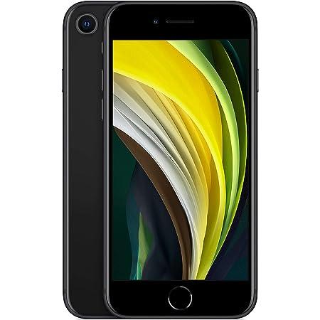Apple iPhone SE (64GB) - en Negro
