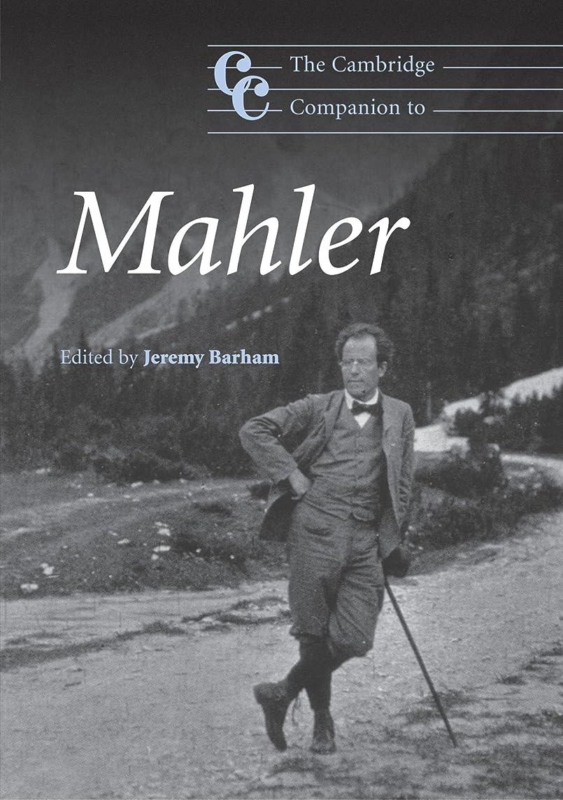 豚伝統的望まないThe Cambridge Companion to Mahler (Cambridge Companions to Music)
