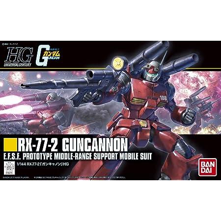 ガンプラ HGUC 190 機動戦士ガンダム RX-77-2 ガンキャノン 1/144スケール 色分け済みプラモデル