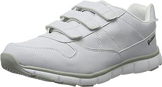Brütting Unisex Classic Sport V Sneaker