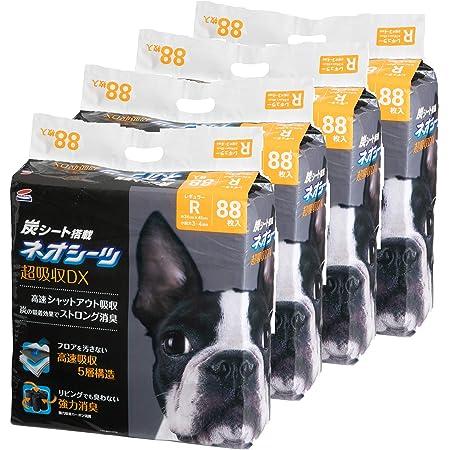 ネオ・ルーライフ ネオシーツ カーボン DX 犬用 レギュラー 88枚入×4個 (ケース販売)
