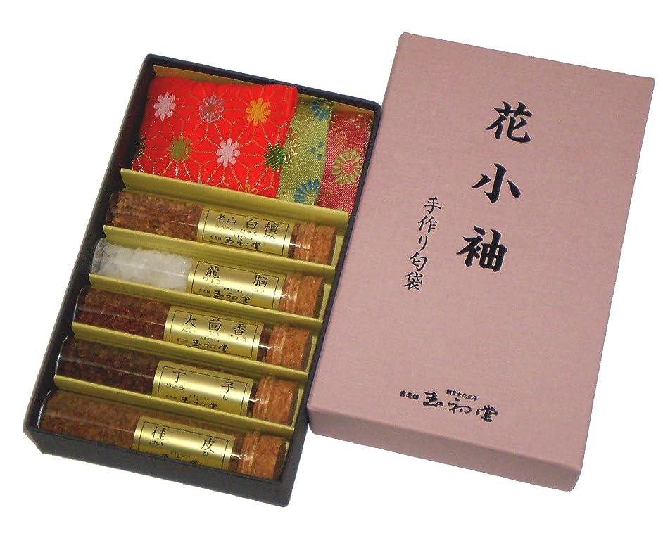 寺院反動触覚玉初堂のお香 花小袖 手作り匂袋 #2803