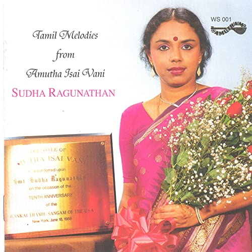 sri chakra raja simhasaneshwari mp3 song