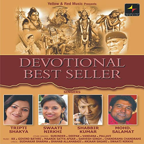 Mangalam bhagwan vishnu wedding song mp3 download | Wedding