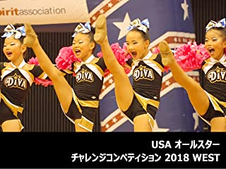 USA オールスター チャレンジコンペティション 2018 WEST
