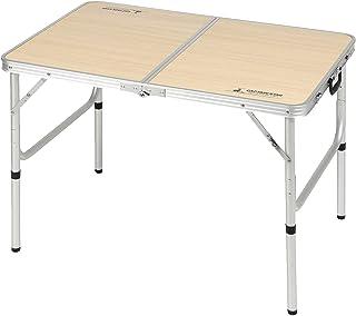 キャプテンスタッグ(CAPTAIN STAG) テーブル ジャスト サイズ ラウンジ チェア で食事がしやすい テーブル