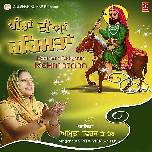 Peer Lakh Data Kare Aasan Puria By Amdad Ali On Amazon Music
