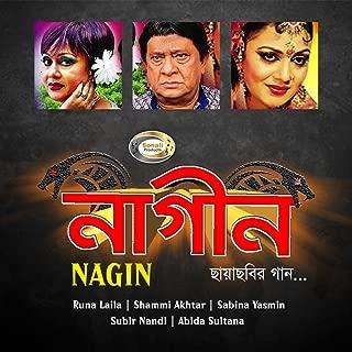 Best sultana yasmin laila Reviews