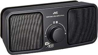 JVC SP-A55-B ポータブルスピーカー ブラック