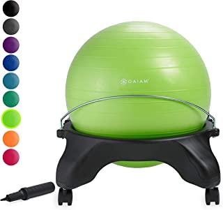 Gaiam Classic Backless Balance Ball Chair – Exercise Stability Yoga Ball Premium Ergonomic Chair for Home and Office Desk with Air Pump, Exercise Guide and Satisfaction Guarantee