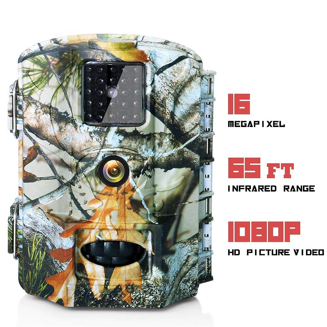 フロンティアパニックジャベスウィルソンOlymbros ハンティングカメラ/野生動物監視カメラ/ 防雨防塵16MP/ 1080P 110°広角/20M(65ft)検知距離 IP65 防水/ 最大6ヵ月 動体検知 防水 暗視 時差撮影/録画 不可視赤外線/屋外 ハンティングカメラ 防犯カメラ 家庭用/防犯カメラ/トレイルカメラ ハンティングゲームカメラ