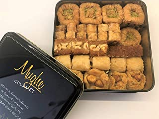 Mughe Turkish Haseki Selection Gourmet Baklava 25 oz. Double Layer Gift Box - 5 Variety Pistachio Walnut Hazelnut Cashew Assorted Delights - Best Holiday Gifts Baklawa Pastry Sweets Box