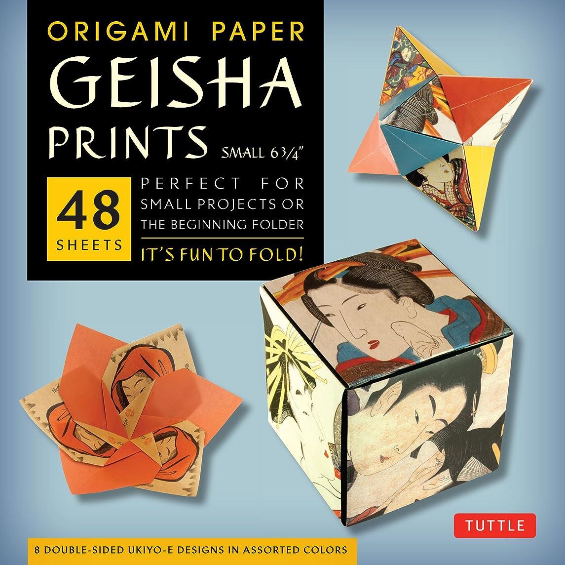 Origami Paper - Geisha Prints - Small 6 3/4