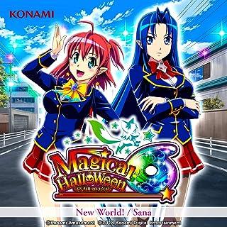 New World! (ニューワールド)