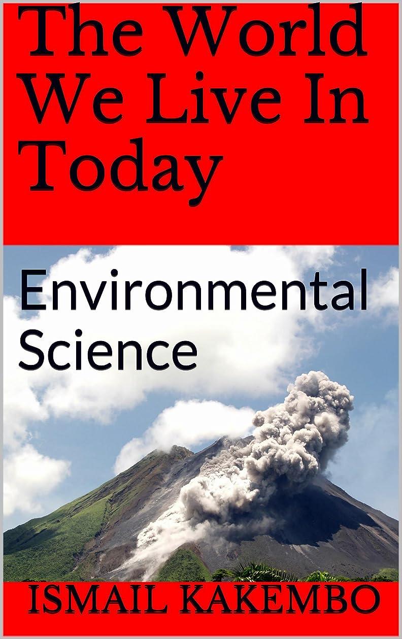 空まだ症状The World We Live In Today: Environmental Science (English Edition)