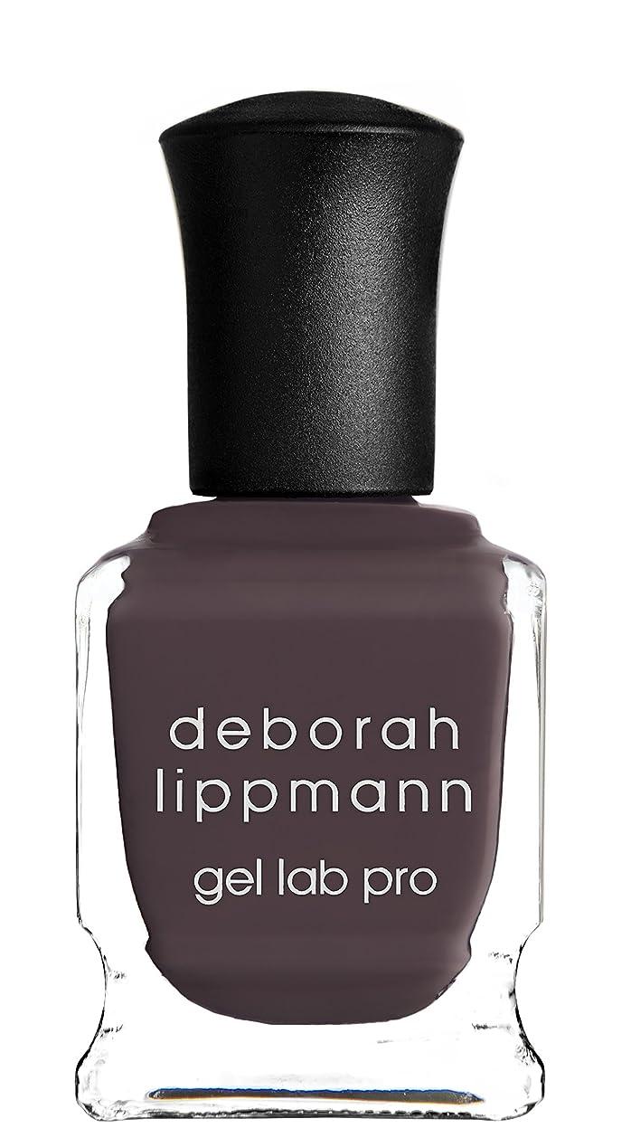 もの情緒的広範囲[Deborah Lippmann] デボラリップマン ジェルラボプロ ラブハングオーバー(カラー:グレー ダーク パープル LOVE HANGOVER ジェルポリッシュ 色:ダークパープル ネイルカラー系統:パープル(紫)15mL