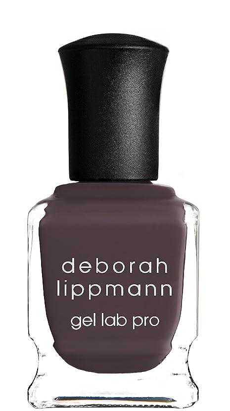 親密な医学選択する[Deborah Lippmann] デボラリップマン ジェルラボプロ ラブハングオーバー(カラー:グレー ダーク パープル LOVE HANGOVER ジェルポリッシュ 色:ダークパープル ネイルカラー系統:パープル(紫)15mL