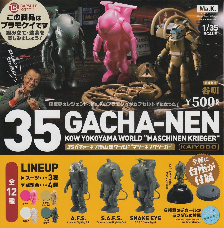 K 1//35 Random 35 Gacha-Nen Final Ma