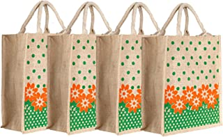 Heart Home Jute 4 Pieces Lunch Carry Bag (Green)- CTHH21874