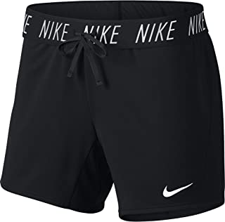 Nike Women's Dry Training Shorts
