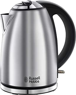 Russell Hobbs Henly Brushed Kettle 23600GCC