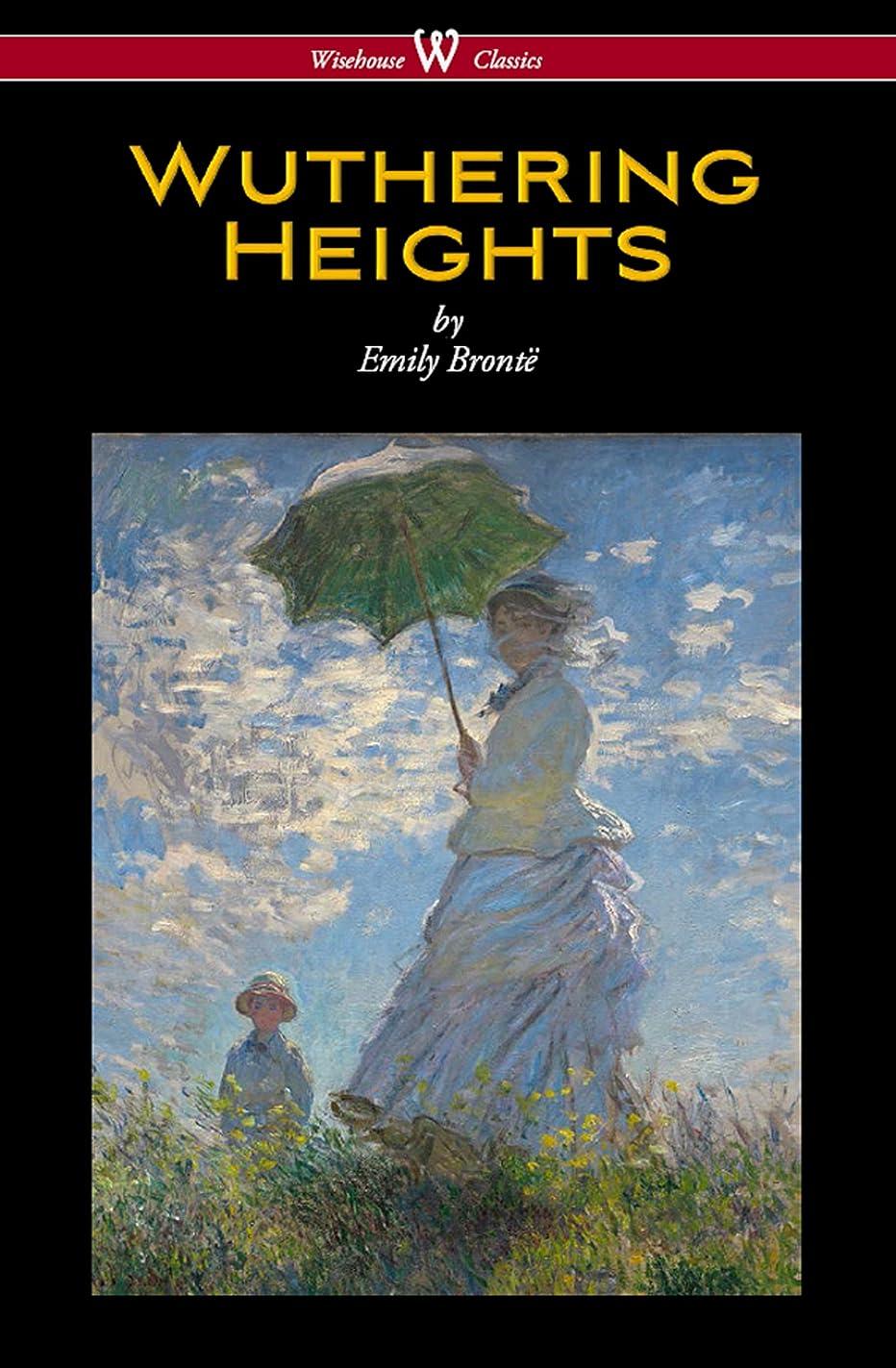 交じるストライプ通訳Wuthering Heights (Wisehouse Classics Edition) (English Edition)