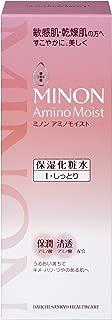 Minon Amino Moist Moist charge Lotion I (moist type) 150mL