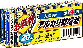 三菱電機 アルカリ乾電池 単4形 20本パック LR03N/20S