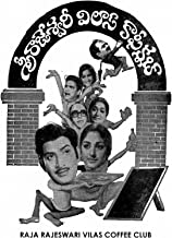 Sri Rajeswari Vilas Coffee Club