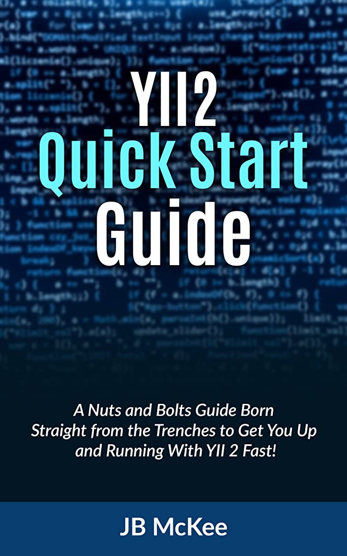 懐賢明な電池Yii2 Quick Start Guide - Mastering Yii 2 (English Edition)
