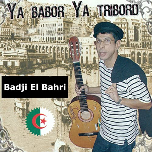MP3 TÉLÉCHARGER EL BADJI