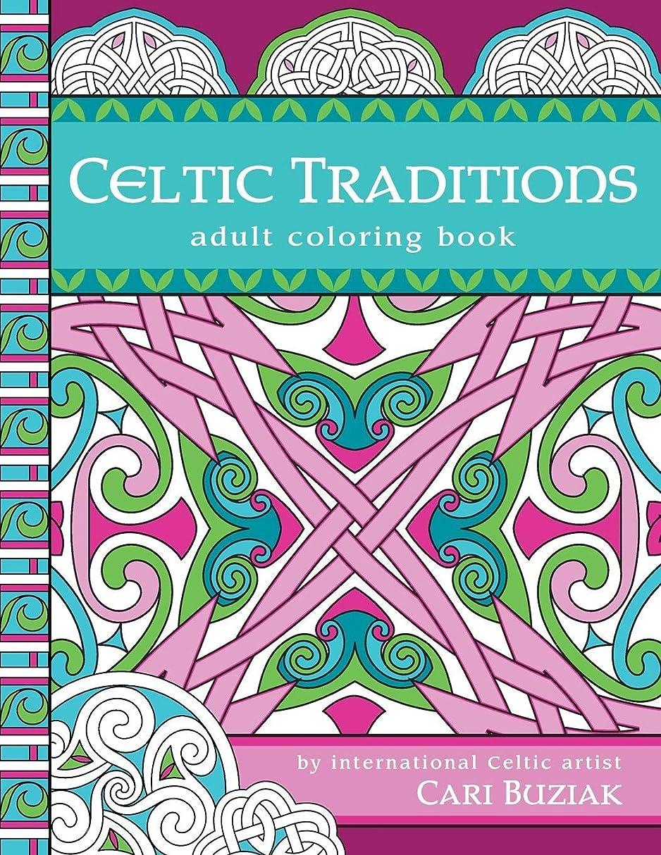 レジ鮮やかな値下げCeltic Traditions adult colouring book: 50 pages to color, 8.5