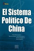 El sistema politico de China