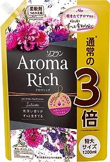 【大容量】ソフラン アロマリッチ 柔軟剤 ジュリエット(スイートフローラルアロマの香り) 詰め替え 特大1200ml