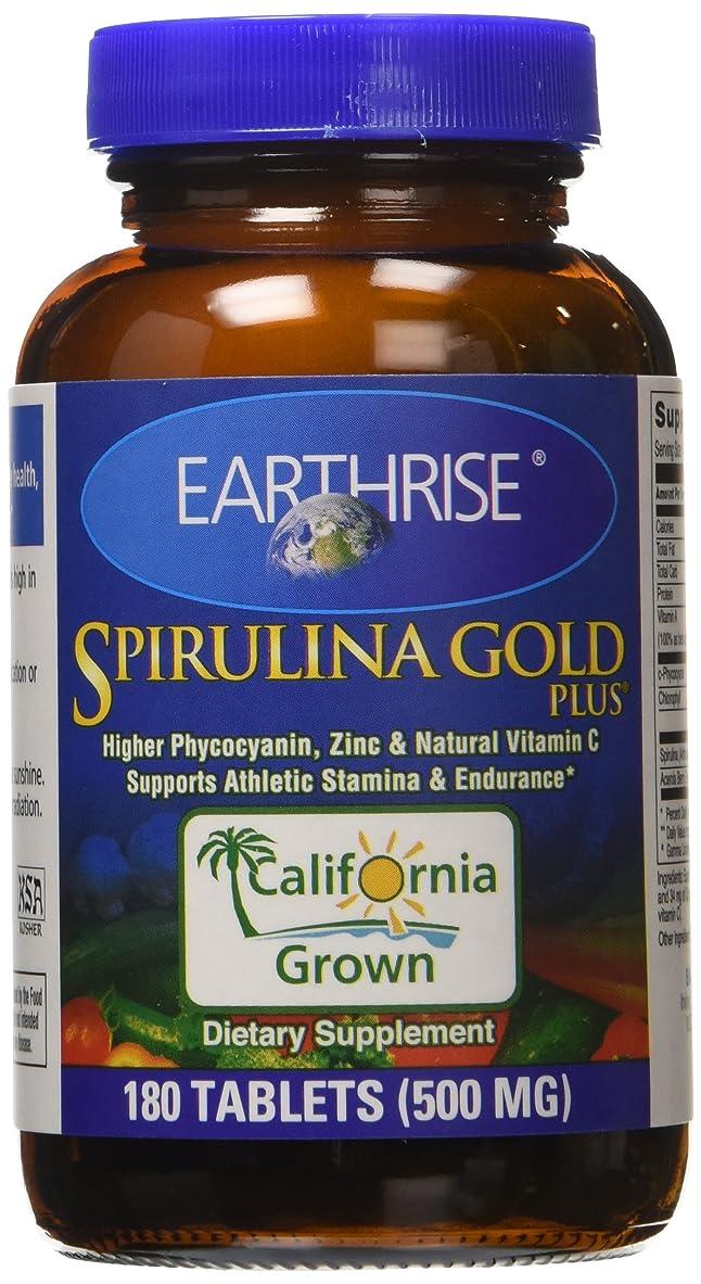 強い涙が出るマーカー海外直送品Earthrise Spirulina Gold Plus, 180 tabs (Pack of 2)