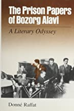 Prison Papers of Bozorg Alavi: A Literary Odyssey (Contemporary Issues in the Middle East)