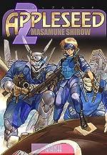 表紙: 【電子版】アップルシード(2)プロメテウスの解放 (カドカワデジタルコミックス) | 士郎 正宗