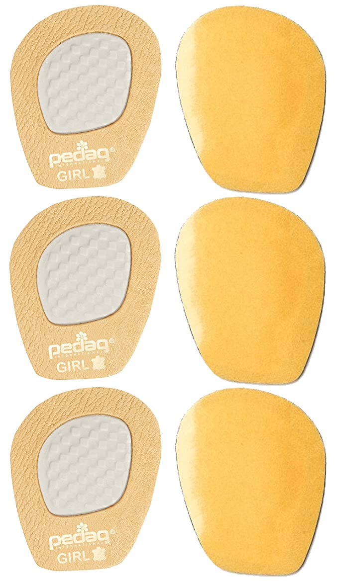 Pedag Get A Grip Girl Forefoot Pads, Tan Leather, Pack of 3 xxd848754134060