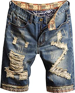 QZH.DUAO Men's Ripped Denim Shorts