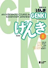 GENKI: An Integrated Course in Elementary Japanese II [Second Edition] 初級日本語 げんき II [第2版] (Japanese Edition)