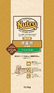 ニュートロ ナチュラルチョイス ドッグフード 減量用 成犬用 ラム&玄米 13.5kg