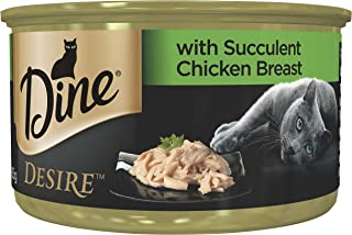 Dine Desire Succulent Chicken Breast Wet Cat Food 85G Can, 24 Pack