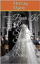 Pyar Ke Rang Sher-O-Shayari Ke Sang: Express Your Love With This Amazing Book