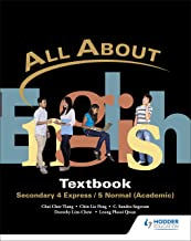 All About English Secondary 4 Express