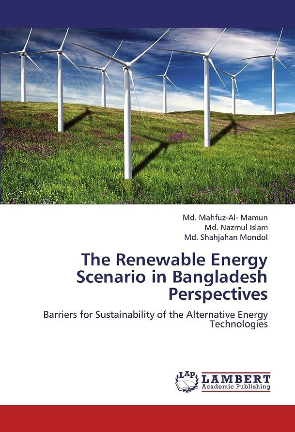 つかまえる味方走るThe Renewable Energy Scenario in Bangladesh Perspectives