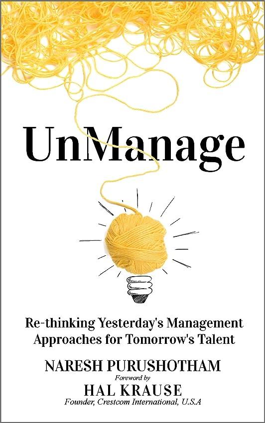 階段不当動作Unmanage (English Edition)